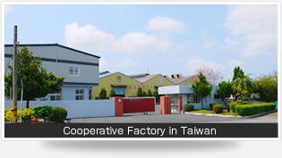 Cooperative Factory Iin Taiwan